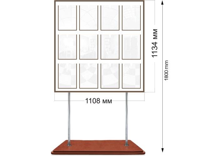 Как изготовить стенд для информации